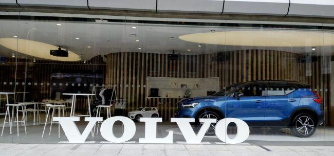 沃尔沃汽车两高管被实名举报违规招标 官方尚未回应
