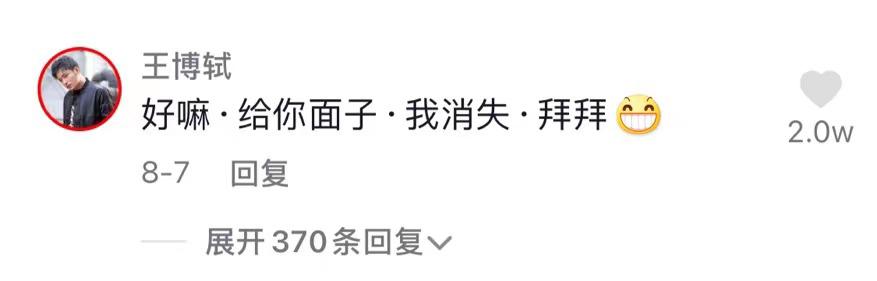 抖音上线全新防沉迷提示视频,金晨、马丽、阿云嘎携手加入