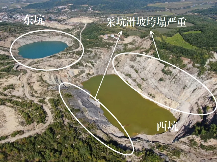 中国黄金被生态环境部点名!推进矿山绿色开采和修复治理不力