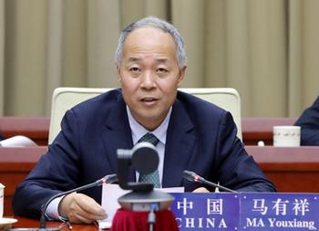 二十国集团农业部长会议召开