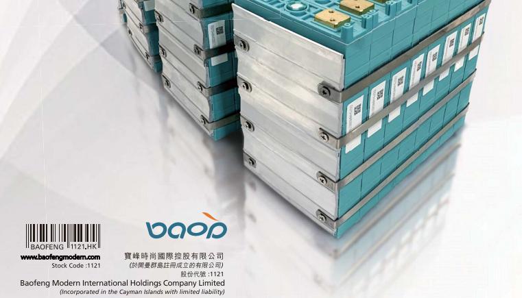 金阳新能源(01121.HK):金阳徐州首批182毫米的大尺寸单铸硅片已发货