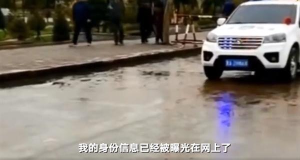 哈尔滨境外回国确诊患者遭受网暴:曾与病例1一起玩剧本杀