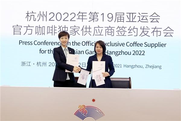"""隅田川咖啡解锁新身份,如何能成为""""杭州2022年亚运会官方指定咖啡""""?"""