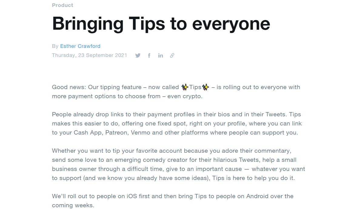 推特宣布上线打赏功能 支持比特币交易引发关注