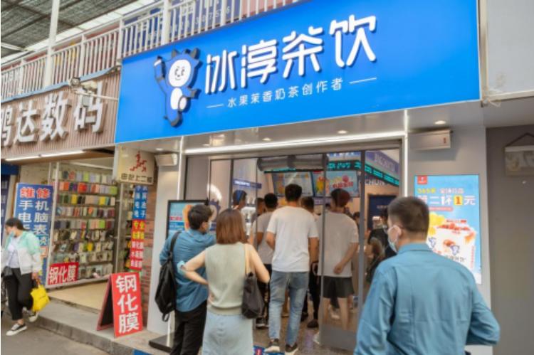 冰淳茶饮品牌5.0升级焕新,扬帆起航,全新出发!