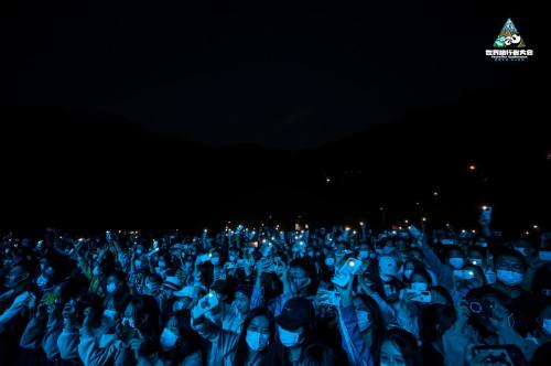 音乐美食嗨翻全场,九寨沟世界旅行者大会现场创新策略推动文旅融合