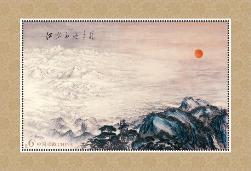 配合《江山如此多娇》邮票小型张发行中国邮政推出邮票3D动画
