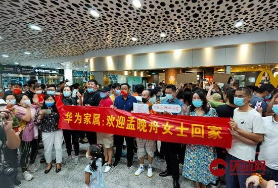 孟晚舟获释,深圳机场聚集大批群众欢迎孟晚舟回国(图)