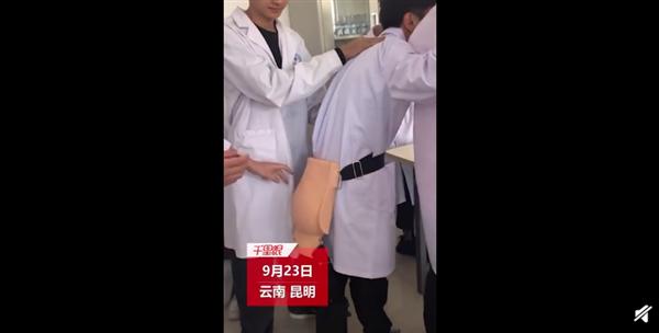 医学生戴假屁股供同学练习扎针 虽搞笑但大家很认真:网友直言机智