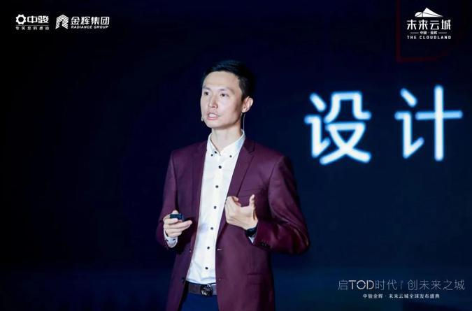 国际设计大师梁志天北京新作「中骏金辉・未来云城」全球发布