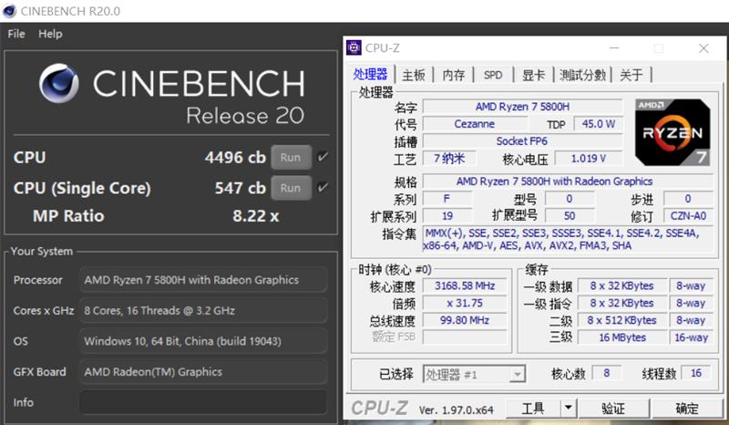 144Hz高刷丝滑享受!荣耀MagicBook 16 Pro锐龙版评测:媲美游戏本的大屏轻薄本
