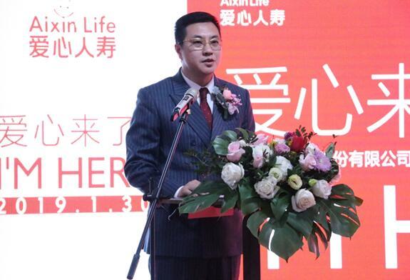 爱心人寿石家庄公司总经理朱立涛