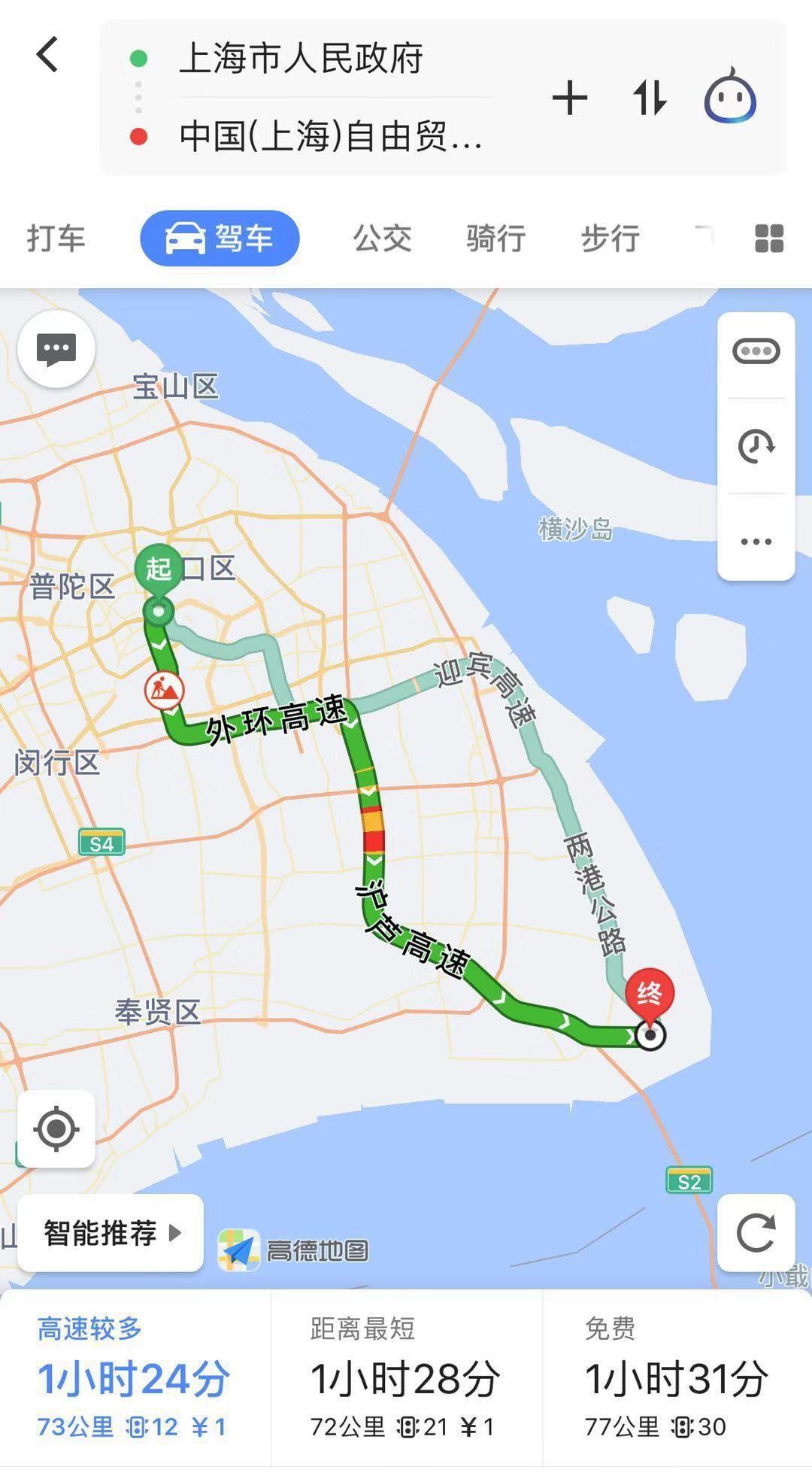 临港新片区各镇人口_人口普查